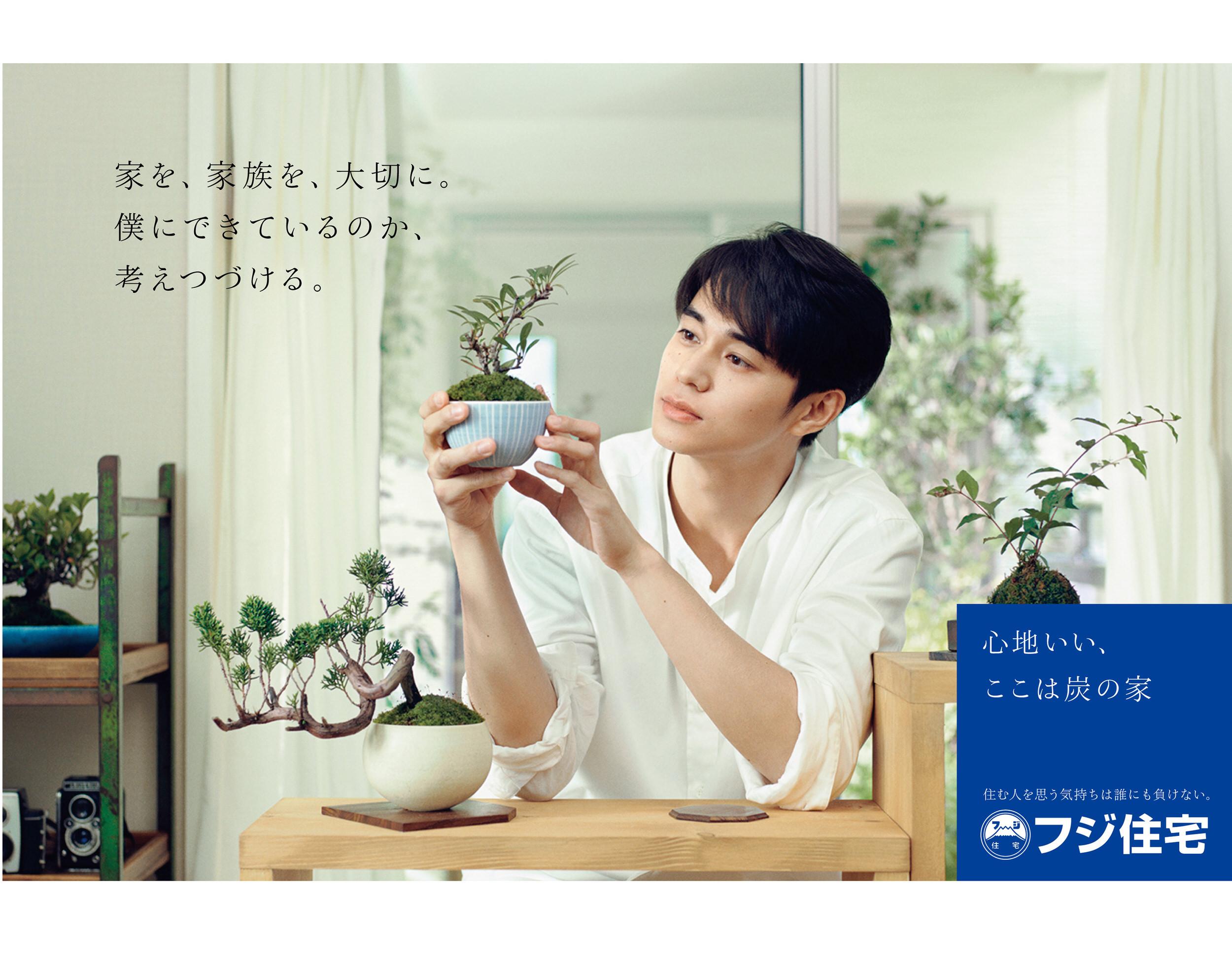 2018 fuji-jutaku